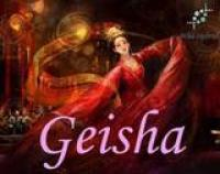 Geisha Spring (similar cu L eau d issay)